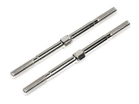 Camber Link Turnbuckle (2pcs)